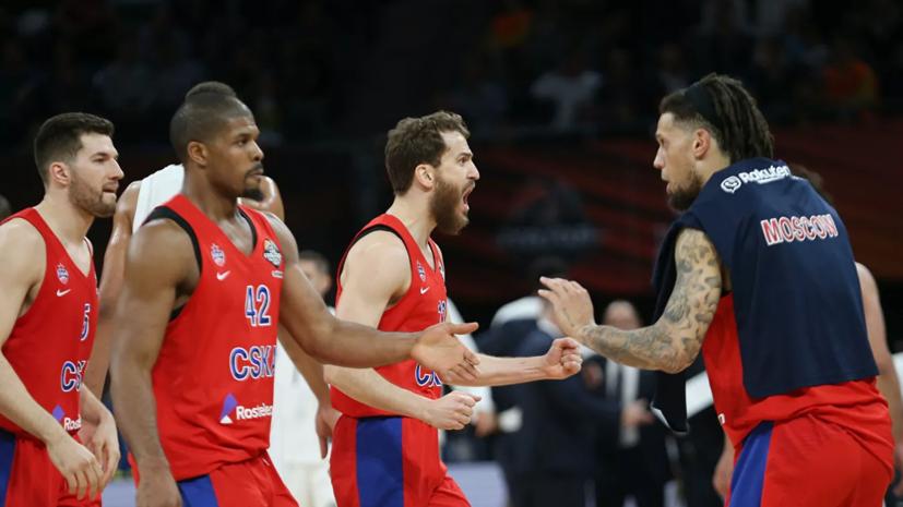 ЦСКА сыграет два матча баскетбольной Евролиги в Калининграде
