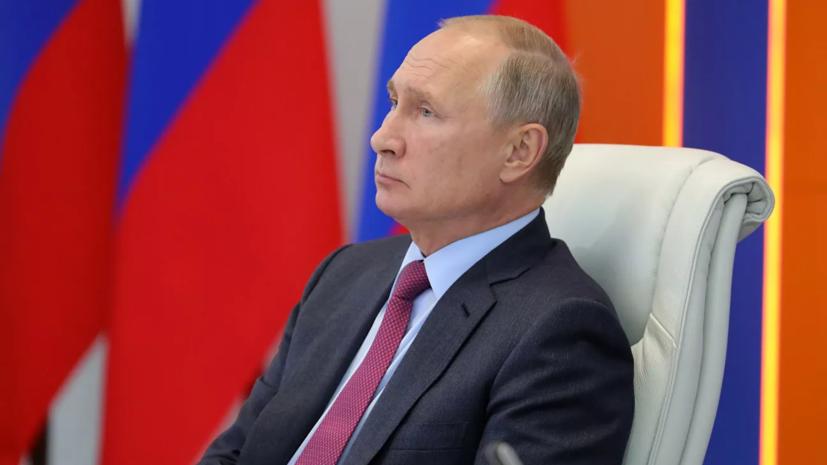 Путин поручил подготовить снижение ипотечных ставок в ДФО