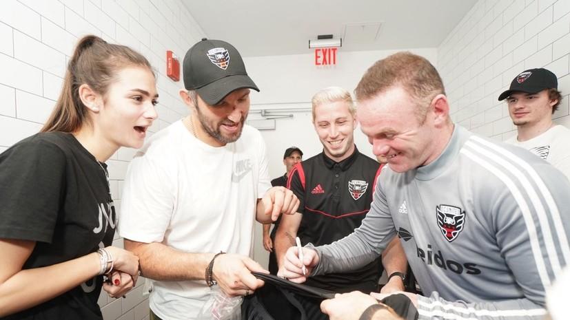 Овечкин встретился с Руни на матче MLS