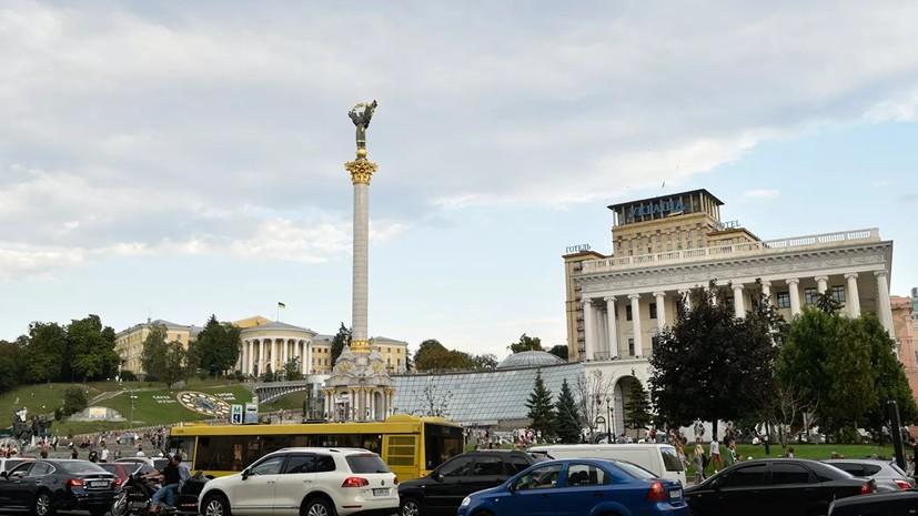 В Киеве заявили об идее масштабного международного договора по Украине