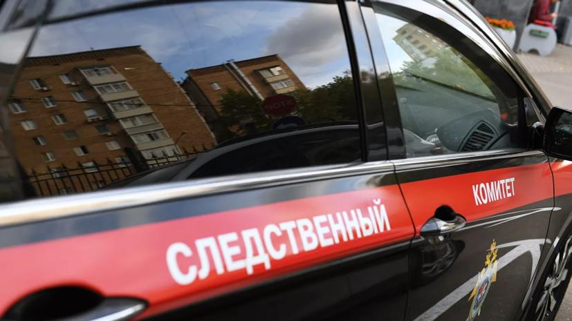 СК установил обстоятельства убийства Михаила Круга