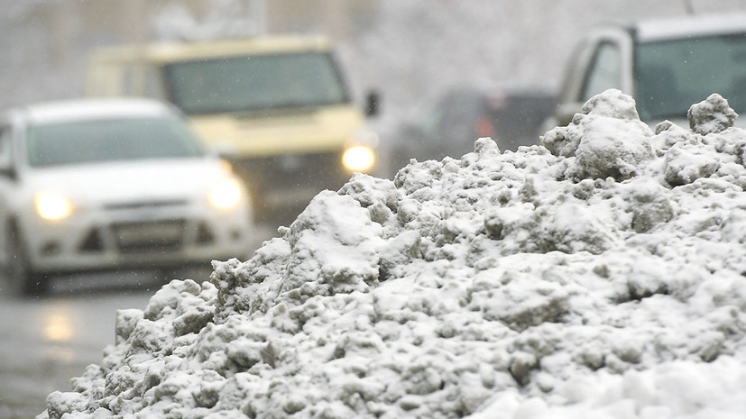 В России предложили новый способ борьбы со снегом на дорогах