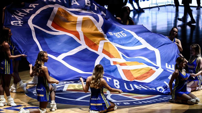 Единая лига ВТБ не будет вводить потолок зарплат