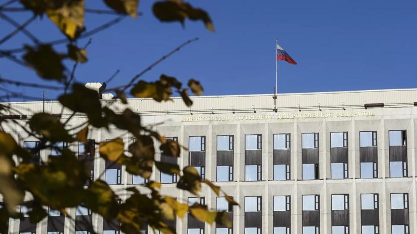 Олега Смоленкова объявили в розыск как без вести пропавшего