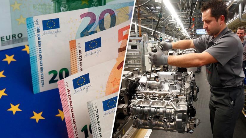 Остановка двигателей: что означает для курса евро замедление производства во Франции и Германии