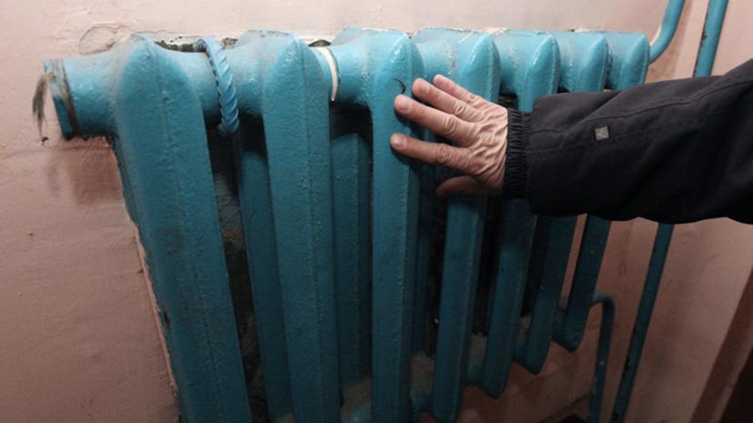 В Москве и Подмосковье начали подавать тепло в жилые дома