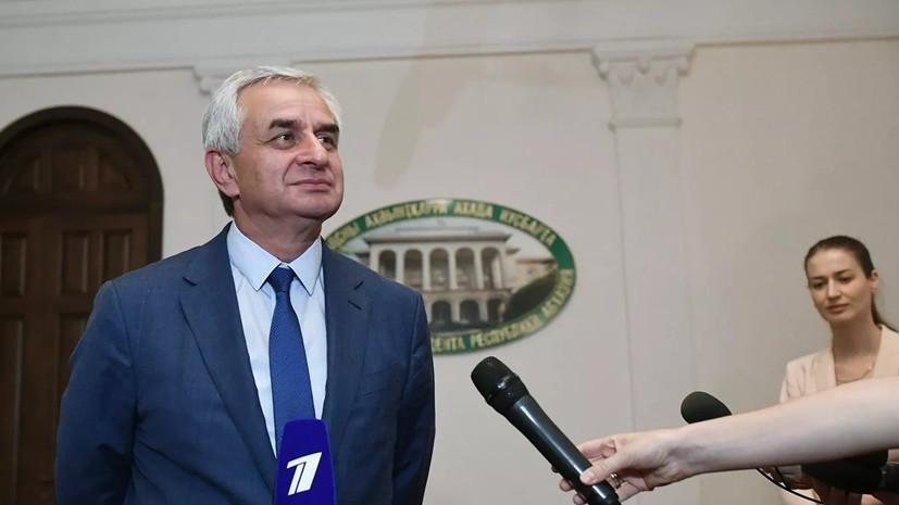 Хаджимба вступит в должность президента Абхазии 9 октября