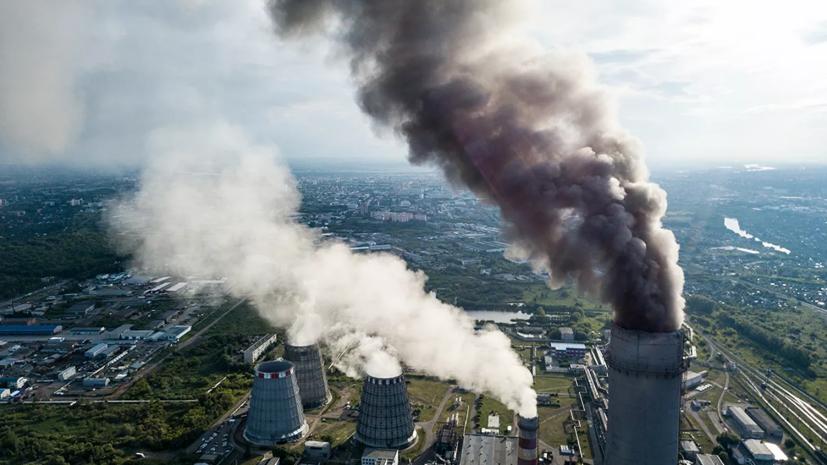 В России разработан проект о регулировании выбросов парниковых газов