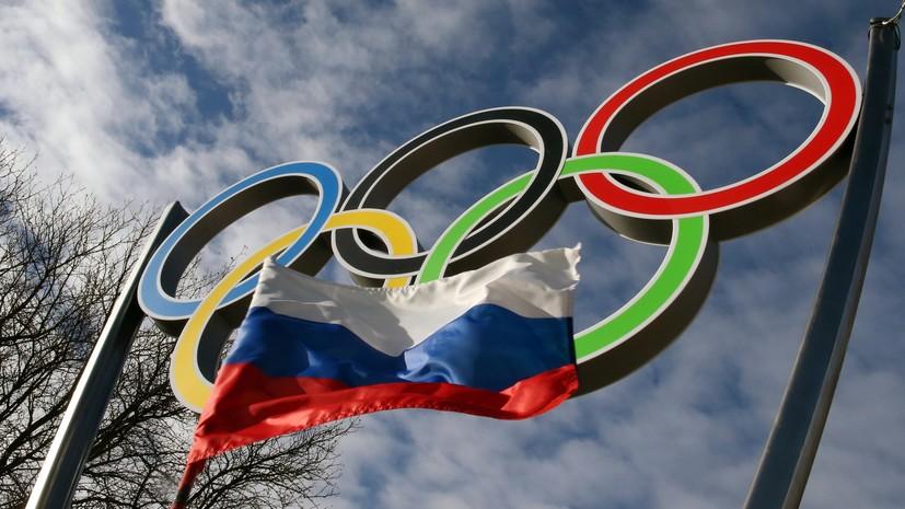 В ОКР заявили о риске санкций против российских спортсменов