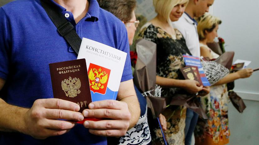 «Число желающих будет расти»: жители ДНР и ЛНР подали почти 90 тысяч заявлений на гражданство РФ