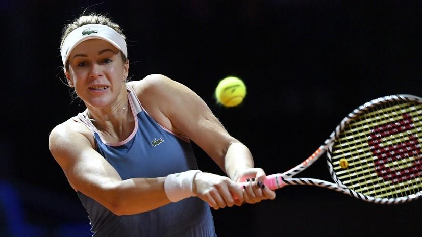 Павлюченкова проиграла Кенин на старте турнира WTA в Ухане