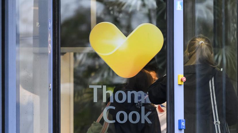 Посольство России напомнило строки Маршака к банкротству Thomas Cook