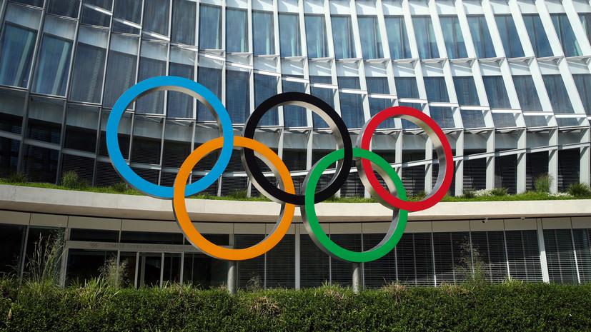 МОК будет следовать правилам WADA в вопросе допуска сборной России к ОИ-2020