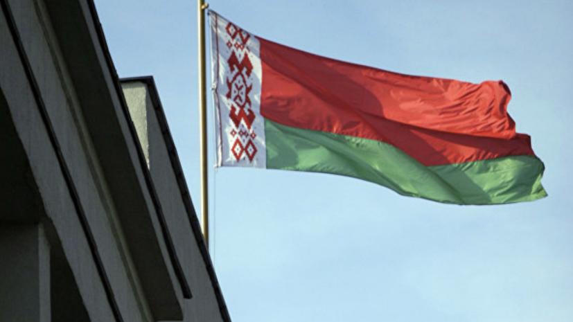 МИД Белоруссии рассказал о работе над визовым соглашением с ЕС