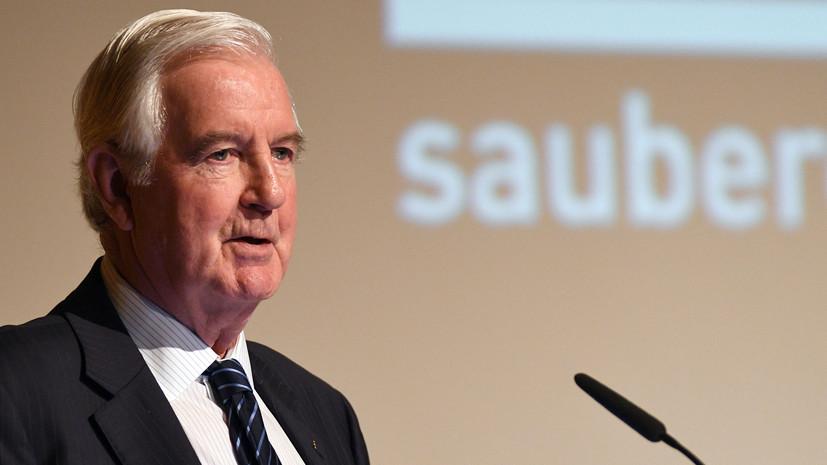 Глава WADA высказался о ситуации вокруг РУСАДА