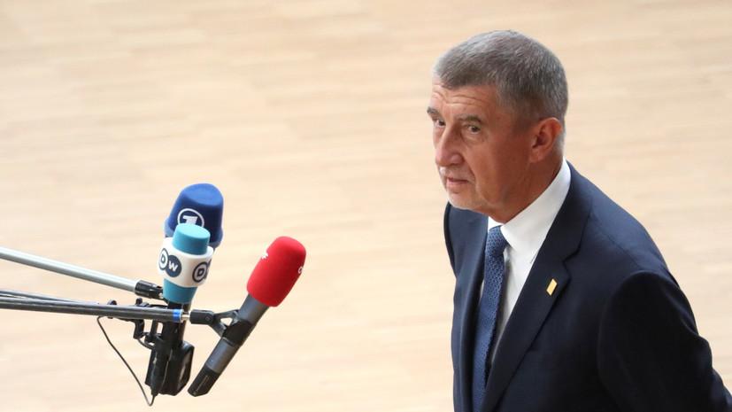 Премьер Чехии заявил о безрезультатности санкций против России