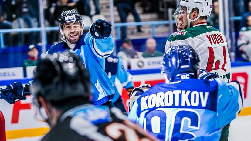 «Сибирь» прервала шестиматчевую победную серию «Ак Барса» в КХЛ