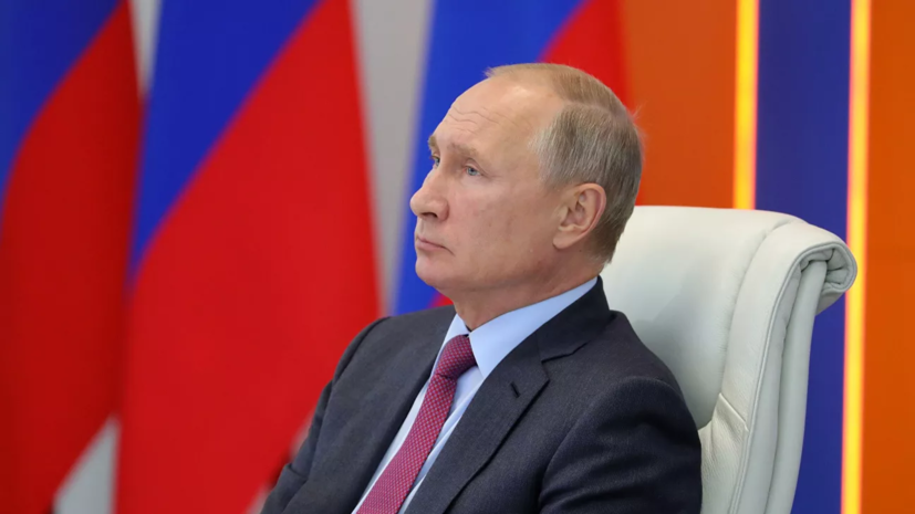 В МИД анонсировали участие Путина в заседании ВЕЭС в Ереване