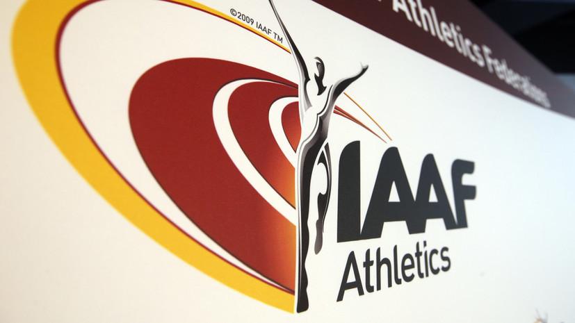 IAAF не стала восстанавливать ВФЛА в правах