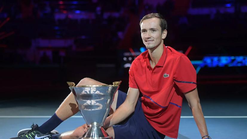 Дзюба поздравил теннисиста Медведева с победой на турнире в Санкт-Петербурге