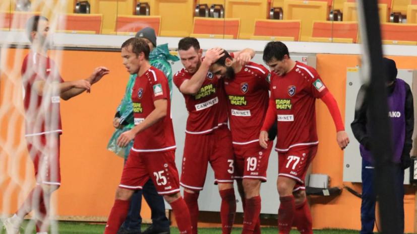 РФС временно снял с «Тамбова» запрет на регистрацию игроков