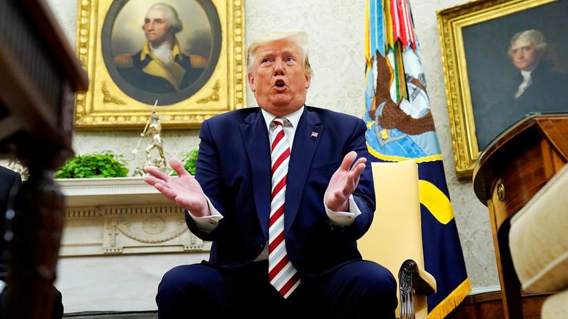 Трамп жалуется, что ему не дают Нобелевскую премию