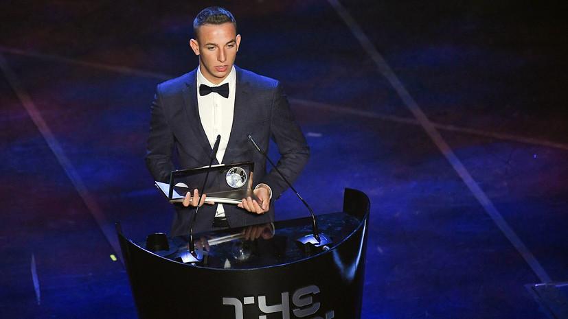 ФИФА назвала победителя премии Пушкаша за самый красивый гол сезона