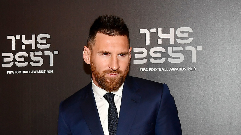 Месси признан лучшим игроком года по версии ФИФА