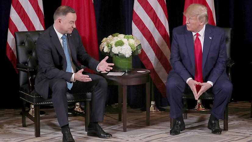 «Западная Европа с этим не смирится»: Трамп и Дуда будут препятствовать строительству «Северного потока — 2»