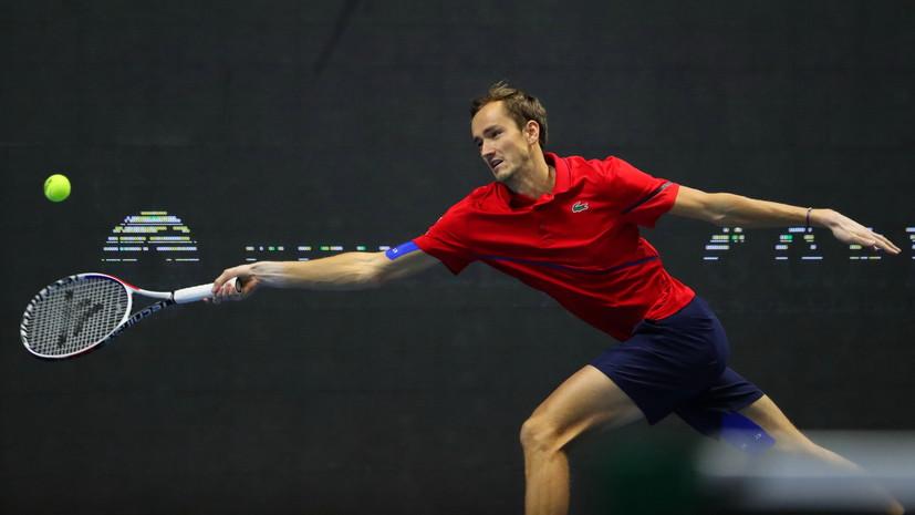 Медведев не сыграет на турнире АТР в Пекине
