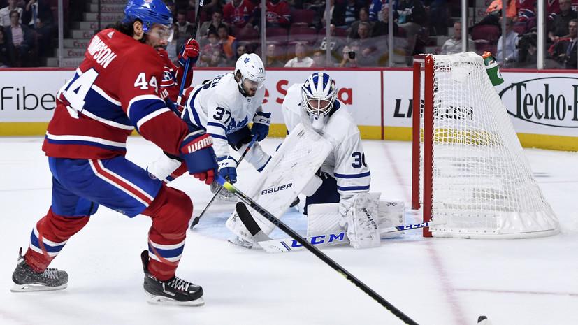 «Торонто» обыграл «Монреаль» в предсезонном матче НХЛ, у Коршкова дубль