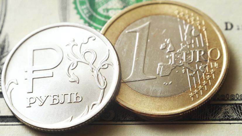 Рубль незначительно растёт к доллару и евро
