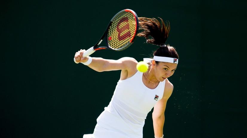 Гаспарян победила Фогеле и вышла во второй круг турнира WTA в Ташкенте