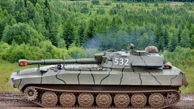СМИ: Украина купила у Чехии 16 САУ «Гвоздика»