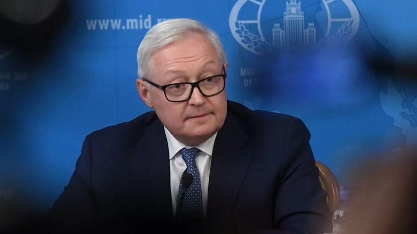 Рябков: Москва обдумает форматы ответа на невыдачу виз США