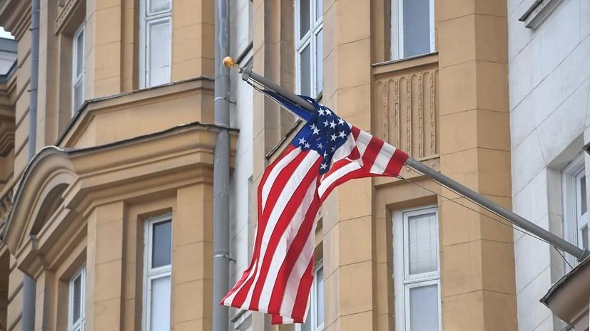 США вновь отказали в выдаче виз делегации из России
