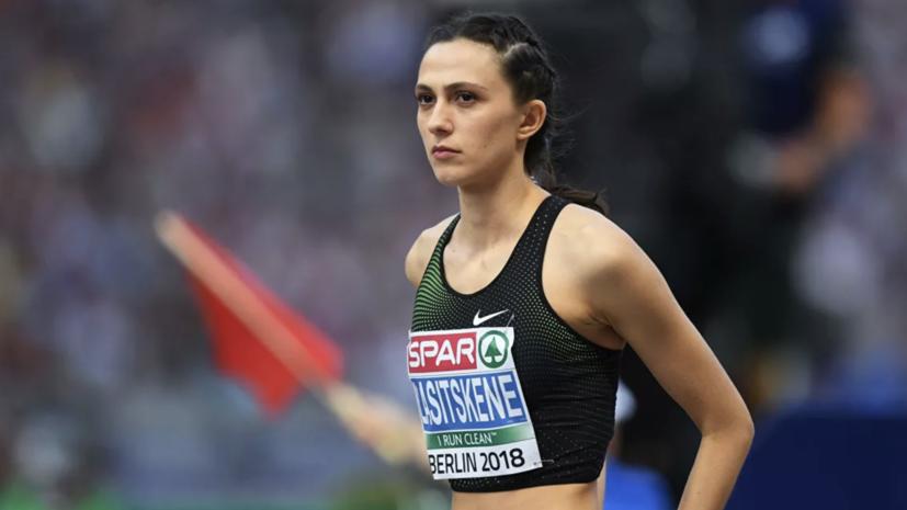 Мария Ласицкене: не хочет пропускать вторую подряд Олимпиаду из-за каких-то непонятных людей