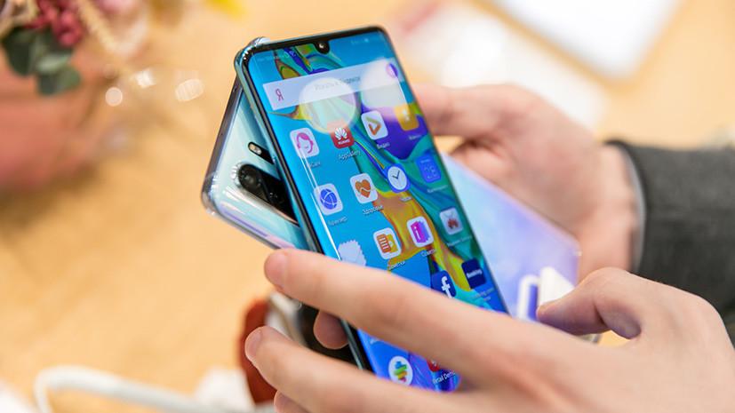 Защита и доверие: зачем Huawei создаёт собственную экосистему для пользователей