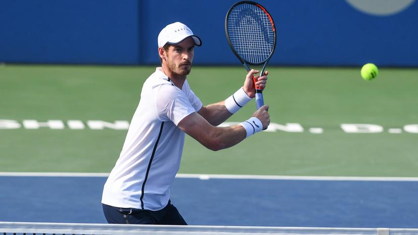 Маррей одержал первую победу в одиночном разряде на турнире ATP после операции