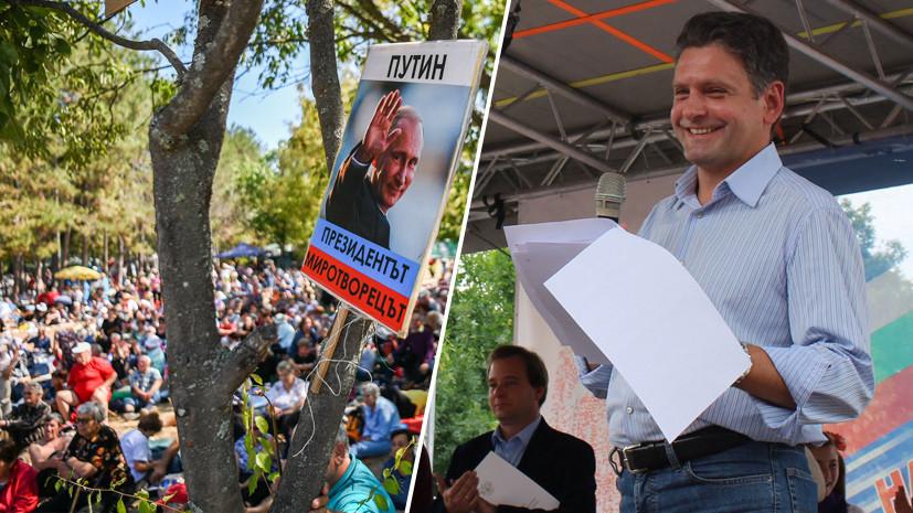 «Удар по тем, кто любит Россию»: болгарский политик Николай Малинов об обвинениях в шпионаже в пользу Москвы