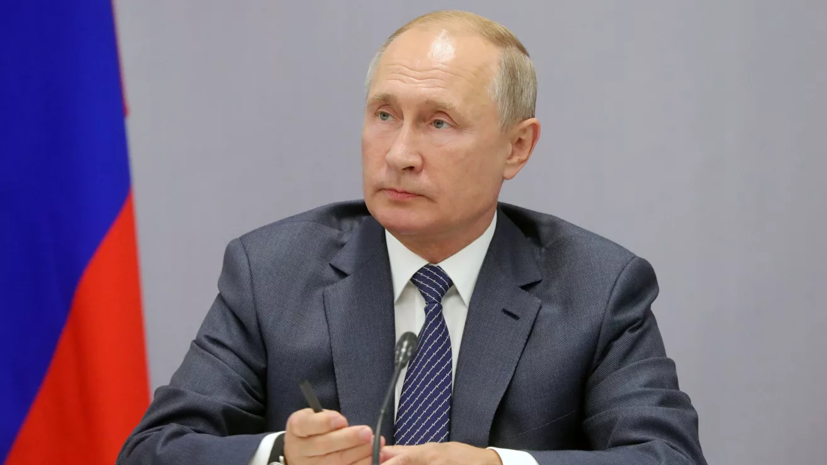 Путин отметил роль атомной отрасли России в создании нового вооружения