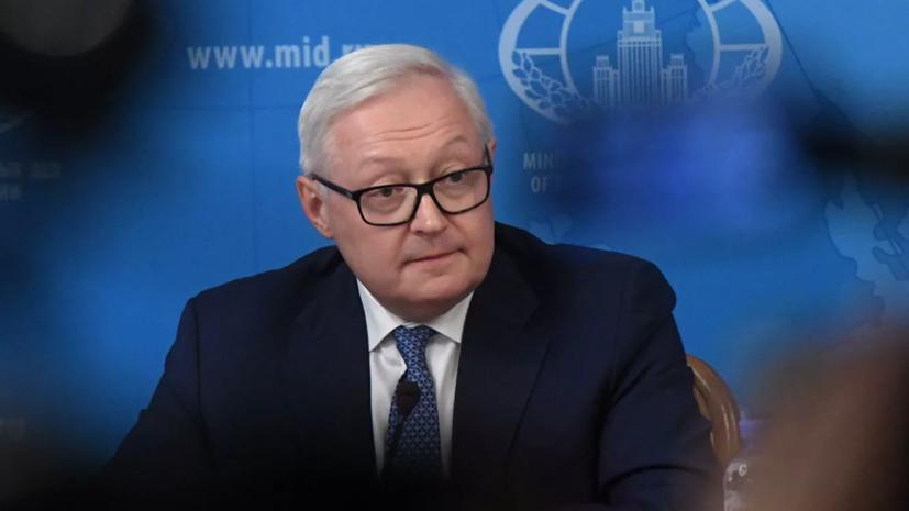 Рябков оценил влияние разногласий США и России на ситуацию в мире