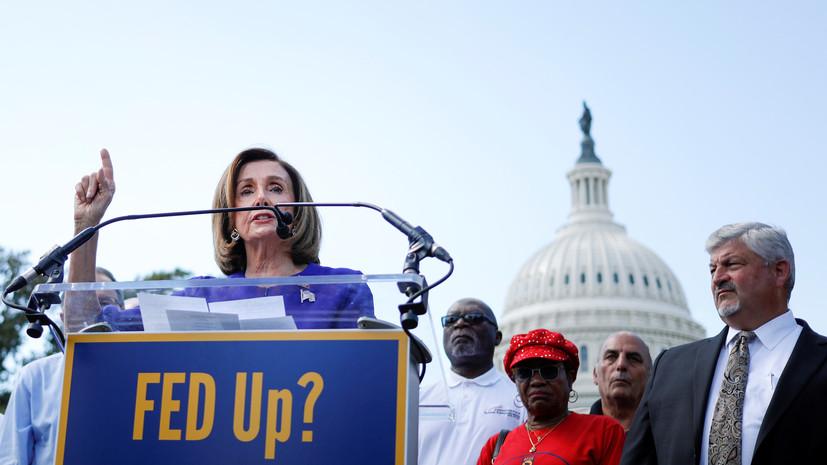 WP: Демократы создадут специальный комитет для импичмента Трампа