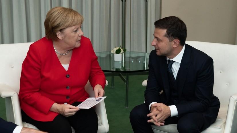 Зеленский встретился с Меркель на полях ГА ООН
