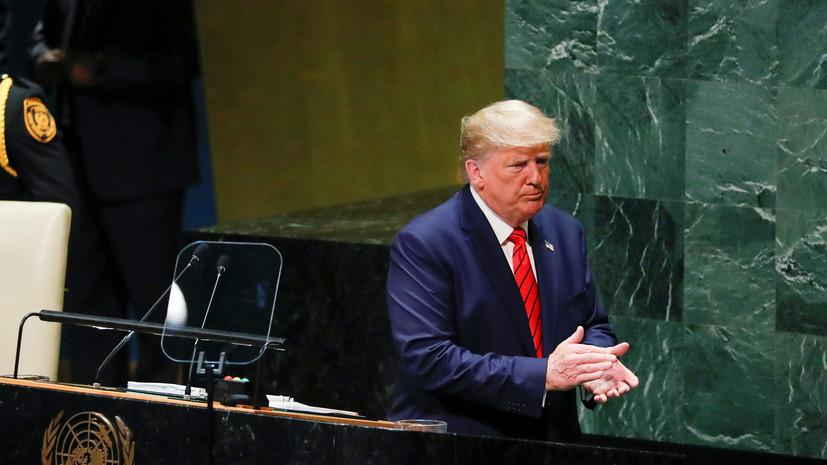 «Демократы испортили важный день»: Трамп отреагировал на сообщения об инициации импичмента