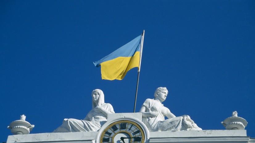 На Украине предложили способ заработать на «плохой России»