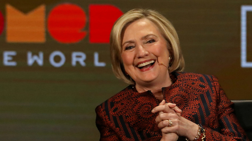 Хиллари Клинтон поддержала начало процедуры импичмента Трампа