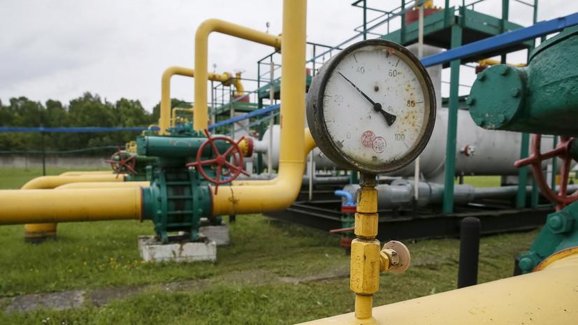 В ЕК рассказали о появлении импульса в переговорах по транзиту газа