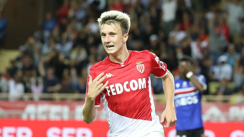 Первый российский дубль во Франции за 25 лет: как Головин провёл свой лучший матч за «Монако»