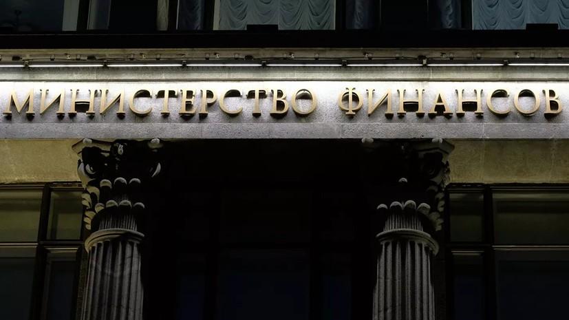 Процентные ставки в русском стандарте на сегодня